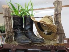 #1 Aloe've My Cowboy! by Joy Waterbury