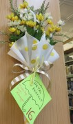 #16 Petal Perfect donated by Lori Krueger